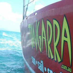 Tongarra Sailing Adventures: 2 day 2 night Whitsundays trip